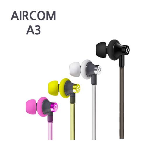 AIRCOM A3 Electromagnetic blocking Earphones