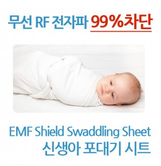 EMF Shield Swaddling Sheet