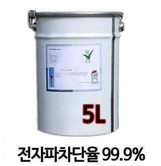 Bloc Paint electromagnetic wave shielding paint (5L)