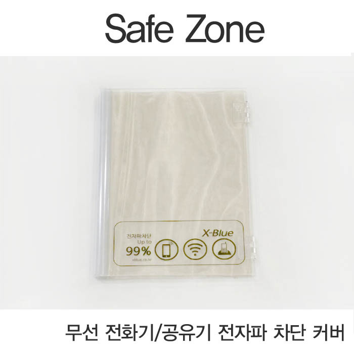 Safe Zone Wireless Telephone / Router Cover