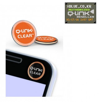 Q-Link  CLEAR Orange _ smartphones