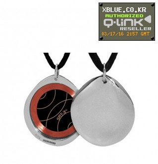 Q-Link Silver Pebble Polished pendant