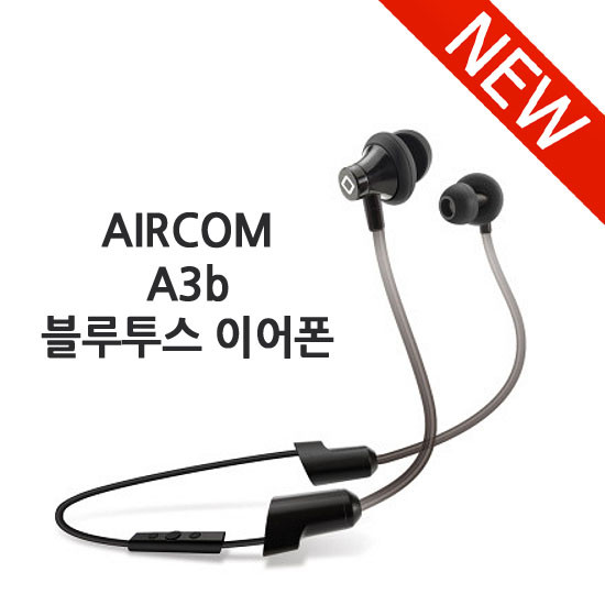 aircom A3b Bluetooth earphones