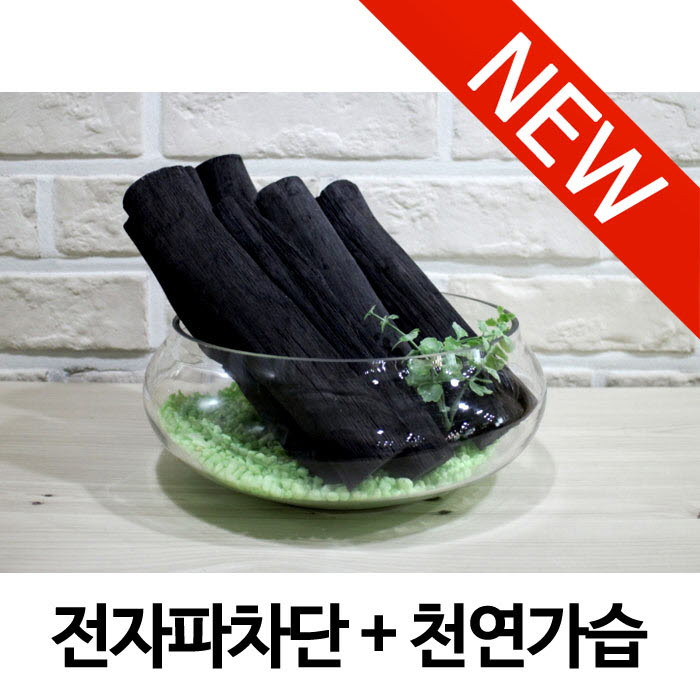 Kishu Charcoal  <br> Electromagnetic blocking natural humidifier +