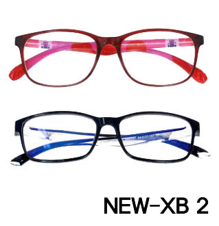 NEW XB 2 PC Blue light blocking glasses