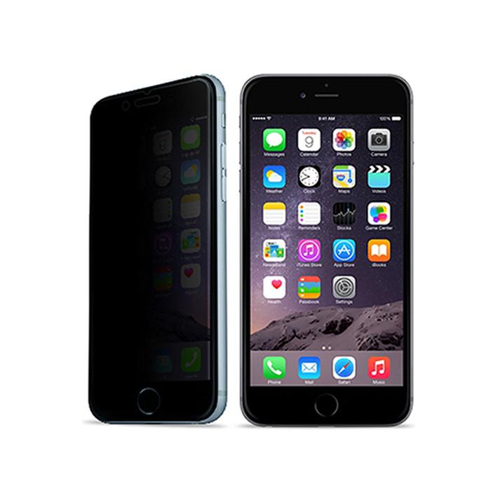 271583 - 아이폰 6 Plus/6S Plus Privacy 사생활보호 강화유리