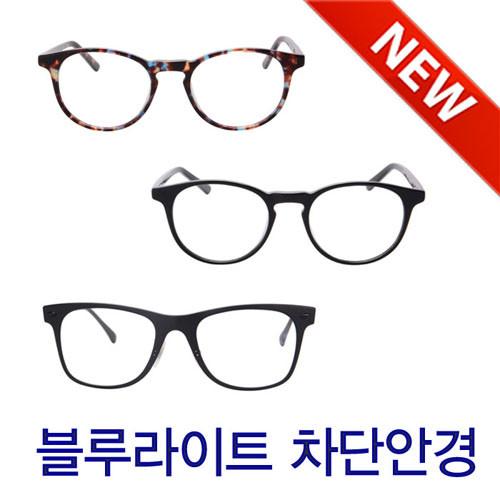 455811 - XB_045 블루라이트 차단 안경
